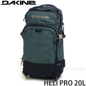 ダカイン ヘリ プロ DAKINE HELI PRO 20L スノーボード スキー バッグ バックパック 登山 バックカントリー ギアバッグ カラー:DSL|s3store