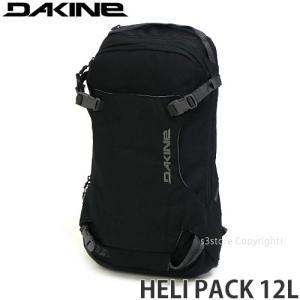 ダカイン ヘリ パック DAKINE HELI PACK 12L スノーボード スキー バッグ バックパック 登山 バックカントリー ギアバッグ カラー:BLK|s3store