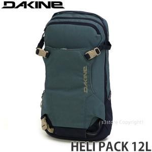 ダカイン ヘリ パック DAKINE HELI PACK 12L スノーボード スキー バッグ バックパック 登山 バックカントリー ギアバッグ カラー:DSL|s3store