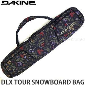 ダカイン デラックス ツアー スノーボード バッグ DAKINE DLX TOUR SNOWBOARD BAG ボードケース 収納 ギア カラー:BTP サイズ:157cm|s3store