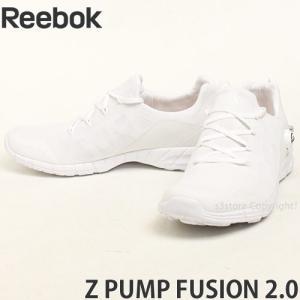 リーボック ゼット ポンプ フュージョン 2.0 Reebok Z PUMP FUSION 2.0 スニーカー メンズ 日本限定カラー ランニング トレーニング シューズ カラー:WHITE|s3store