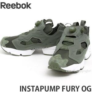 リーボック インスタポンプ フューリー Reebok INSTAPUMP FURY OG スニーカー シューズ 男 靴 ハイテク カラー:CANOPY GREEN/WHITE|s3store
