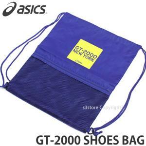 アシックス GT-2000 シューズ バッグ 【asics ...