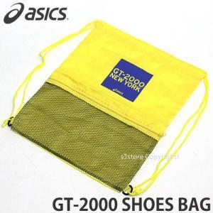 アシックス GT-2000 シューズ バッグ asics G...