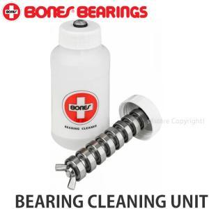 BONES BEARING CLEANING UNIT ボトルタイプのベアリング洗浄器|s3store