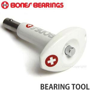 ボーンズ ベアリング ツール BONES BEARING TOOL スケートボード ツール ベアリング プレス&プラー 工具|s3store