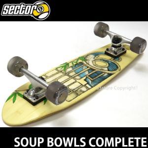 セクターナイン スープ ボウル コンプリート SECTOR 9 SOUP BOWLS スケートボード サーフ オフトレ カラー:Natural/Smoke SIZE:7.5