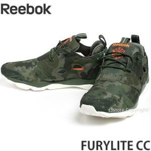 リーボック フューリーライト CC REEBOK FURYLITE CC スニーカー シューズ メンズ 軽量 カモ柄 SNEAKER SHOES MENS カラー:プライマルグリーン/Wオレンジ|s3store