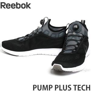 リーボック ポンプ プラス テック REEBOK PUMP PLUS TECH ランニング ジョギング シューズ スニーカー メンズ RUNNING JOGGING カラー:ブラック/アロイ|s3store