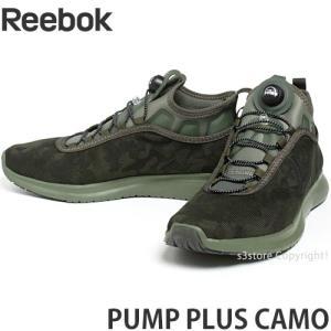 リーボック ポンプ プラス カモ REEBOK PUMP PLUS CAMO ランニング ジョギング シューズ スニーカー メンズ RUNNING JOGGING カラー:モス/ハンターグリーン|s3store