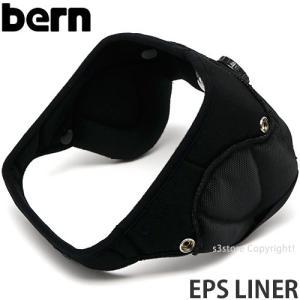 バーン イーピーエス ライナー BERN EPS LINER 国内正規品 ヘルメット キッズ ジュニ...