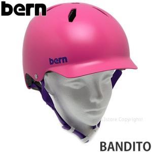 バーン バンディート bern BANDITO ヘルメット 子ども ジュニア キッズ 自転車 MTB...