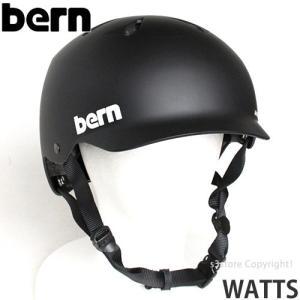 バーン ワッツ オールシーズン ジャパンフィット ヘルメット BERN WATTS ALL SEASON JAPANFIT 国内正規品 自転車 BMX スケートボード カラー:M.Black
