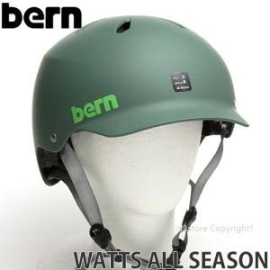 バーン ワッツ オールシーズン ジャパンフィット ヘルメット BERN WATTS ALL SEASON JAPAN FIT 国内正規品 カラー:Matte Leaf Green