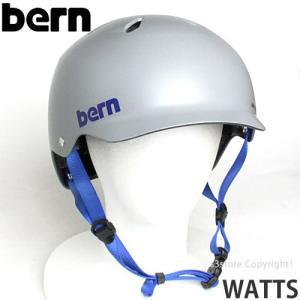 バーン ワッツ オールシーズン ジャパンフィット ヘルメット BERN WATTS ALL SEASON JAPANFIT 国内正規品 自転車 BMX スケートボード カラー:S.Grey