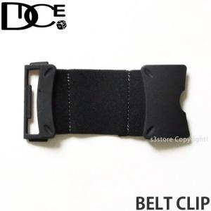 ダイス ベルト クリップ DICE BELT CLIP スノーボード アクセサリー ヘルメット 延長パーツ カラー:BLACK s3store