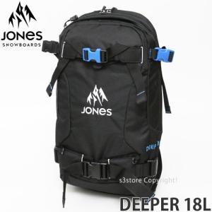 17 ジョーンズ ディーパー 18L 【JONES DEEPER 18L】 16-17 スノーボード バックパック バッグ バックカントリー SNOWBOARD BACKPACK BAG カラー:BLACK/BLUE|s3store