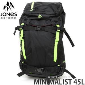 17 ジョーンズ ミニマリスト 45L 【JONES MINIMALIST 45L】 16-17 スノーボード バックパック バッグ バックカントリー SNOWBOARD カラー:BLACK/LIME サイズ:S/M|s3store