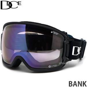 20model ダイス バンク DICE BANK スノーボード ゴーグル 調光 フレーム:BK レンズ:PHOTOCHROMIC/Ice Mirror/ULTRA Light Purple s3store