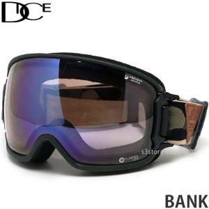 20model ダイス バンク DICE BANK スノーボード ゴーグル 調光 フレーム:CAMO レンズ:PHOTOCHROMIC/Ice Mirror/ULTRA Light Purple s3store