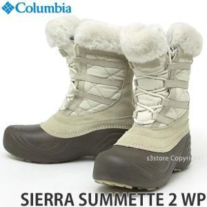 コロンビア シエラ サミット 2 ウォータープルーフ COLUMBIA SIERRA SUMMETTE 2 WP ブーツ シューズ 靴 アウトドア カラー:Turtle Dove|s3store