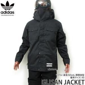 18 アディダス スノーボーディング グリサン ジャケット adidas Snowboarding GLISAN JACKET 17-18 スノーボード ウェア col:Black/Wheat|s3store
