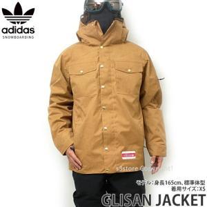 18 アディダス スノーボーディング グリサン ジャケット adidas Snowboarding GLISAN JACKET 17-18 スノーボード ウェア col:Mesa/Scarlet|s3store