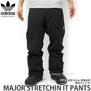 18 アディダス メジャー ストレッチン パンツ adidas Snowboarding MAJOR STRETCHIN IT PANTS 17-18 スノーボード ウェア メンズ col:Black|s3store