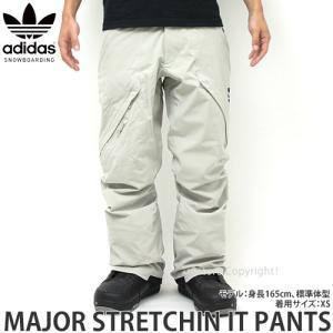 18 アディダス メジャー ストレッチン パンツ adidas Snowboarding MAJOR STRETCHIN IT PANTS 17-18 スノーボード ウェア メンズ co:Sesame|s3store