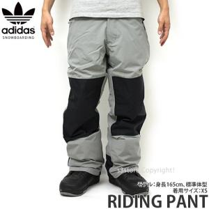 18 アディダス スノーボーディング ライディング パンツ adidas Snowboarding RIDING PANT 17-18 スノーボード ウェア col:Grey/Royal|s3store