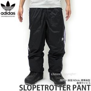 18 アディダス スノーボーディング スロープトロッター パンツ adidas Snowboarding SLOPETROTTER PANT スノーボード ウェア col:Blk/Wht|s3store