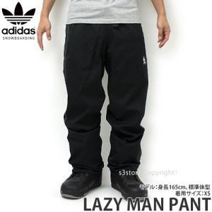 18 アディダス スノーボーディング レイジーマン パンツ adidas Snowboarding LAZY MAN PANT 17-18 スノーボード ウェア col:Black/Grey|s3store