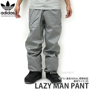 18 アディダス スノーボーディング レイジーマン パンツ adidas Snowboarding LAZY MAN PANT 17-18 スノーボード ウェア col:Heather/White|s3store