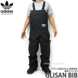 18 アディダス スノーボーディング グリサン ビブ パンツ adidas Snowboarding GLISAN BIB 17-18 スノーボード ウェア col:Black/Wheat|s3store