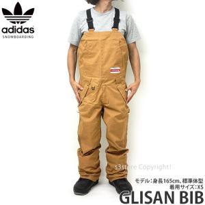 18 アディダス スノーボーディング グリサン ビブ パンツ adidas Snowboarding GLISAN BIB 17-18 スノーボード ウェア col:Mesa/Scarlet|s3store