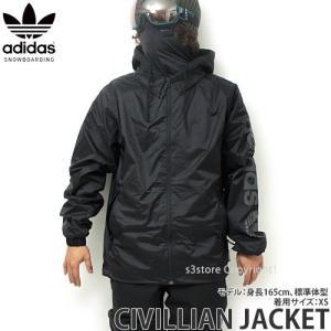 18 アディダス スノーボーディング シビリアン ジャケット adidas Snowboarding CIVILLIAN JACKET 17-18 スノーボード ウェア col:Black|s3store