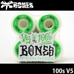 ボーンズ BONES 100s V5 スケートボード スケボー ウィール パーツ ストリート パーク グラインド SKATE Color:White/Green Size:54mm/100a|s3store
