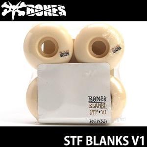 ボーンズ ブランク ブイ ワン BONES STF BLANKS V1 スケートボード スケボー ウィール ハード パーツ ストリート パーク SK8 カラー:White|s3store