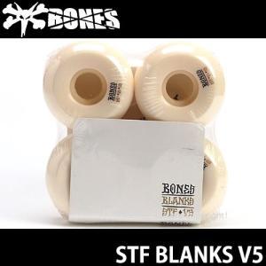 ボーンズ ブランク ブイ フアイブ BONES STF BLANKS V5 スケートボード スケボー ウィール ハード パーツ ストリート パーク カラー:White|s3store