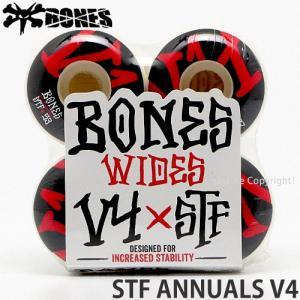 ボーンズ ストリートテックフォーミュラー アニュアル BONES STF ANNUALS V4 スケートボード スケボー ウィール ストリート カラー:White|s3store