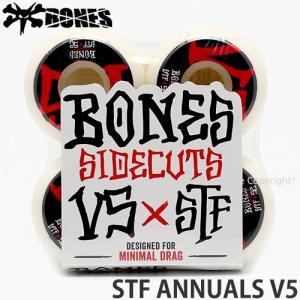 ボーンズ ストリートテックフォーミュラー アニュアル BONES STF ANNUALS V5 スケートボード スケボー ウィール ストリート カラー:White|s3store