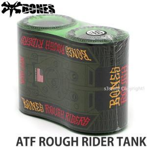 ボーンズ ラフ ライダーズ タンク BONES ATF ROUGH RIDER TANK スケートボード スケボー ウィール SKATEソフト クルージング カラー:Green|s3store