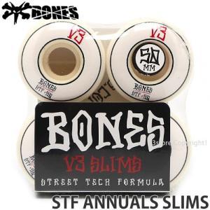 ボーンズ ストリートテックフォーミュラー アニュアル スリム BONES STF ANNUALS SLIMS スケートボード ウィール SKATE カラー:WHITE|s3store