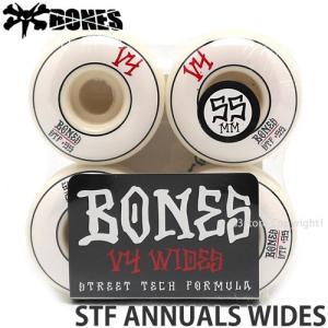 ボーンズ ストリートテックフォーミュラー アニュアル ワイド BONES STF ANNUALS WIDES スケートボード ウィール SKATE カラー:WHITE|s3store