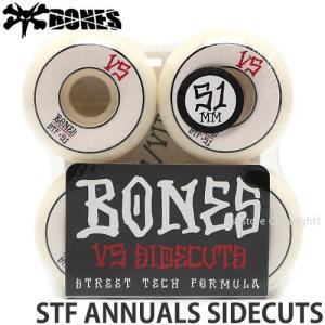 ボーンズ ストリートテックフォーミュラー アニュアル サイドカット BONES STF ANNUALS SIDECUTS スケボー ウィール SK8 カラー:WHITE|s3store