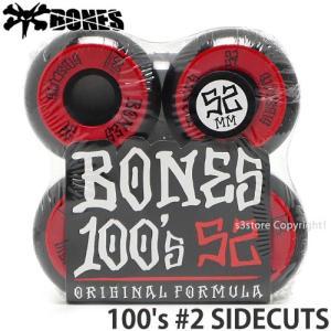 ボーンズ サイドカット BONES 100's #2 SIDECUTS スケートボード ウィール SKATEBOARD WHEELS ストリート 高品質 カラー:BLACK サイズ:|s3store