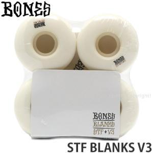 ボーンズ ストリートテックフォーミュラー ブランク BONES STF BLANKS V3 スケートボード スケボー ウィール SKATEBOARD カラー:WHITE|s3store