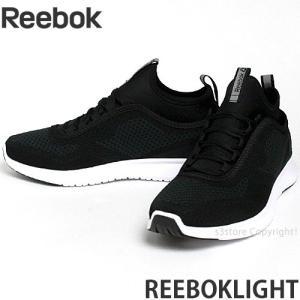 リーボック ライト Reebok LITE スニーカー ランニング トレーニング シューズ メンズ 軽量 フューズアッパー RUNNING TRAINING カラー:ブラック/ホワイト|s3store