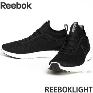 リーボック ライト Reebok LITE スニーカー ランニング トレーニング シューズ メンズ 軽量 フューズアッパー RUNNING TRAINING カラー:ブラック/チョーク|s3store