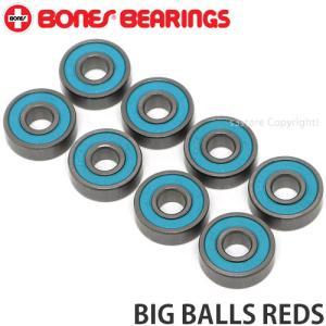 ボーンズ ビッグ ボール レッズ BONES BIG BALLS REDS スケートボード スケボー...